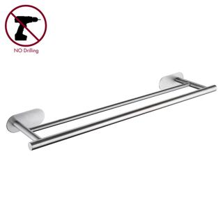 15224D	Bathroom accessories, towel bars;